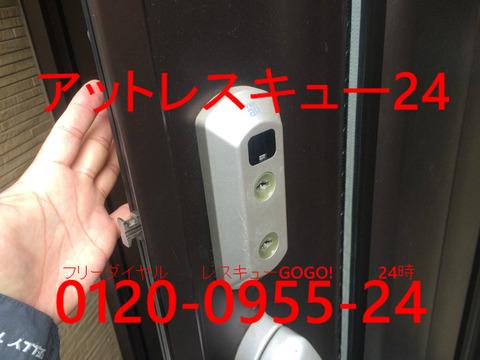 YKKAP玄関ドア錠デュガード 不具合修理