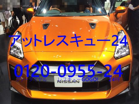 日産GT-R35 東京モーターショー