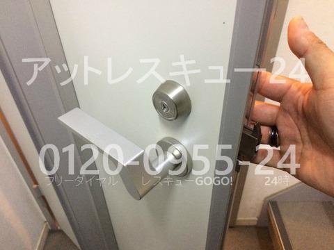 GOAL 玄関ドア錠カギ開け