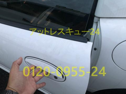 ChevroletコルベットC5ドアシリンダー鍵穴開錠
