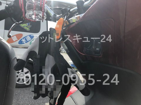 HONDA現行型PCXシートロック開錠レスキュー