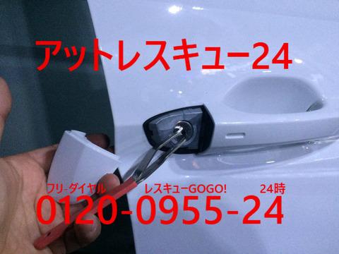 ワーゲンGolfトゥーラン車内インロック HU162Tサイドカットキー開錠