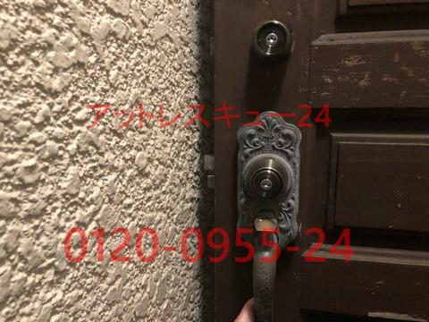 木造ドア鍵開けレスキュー2か所ロック開錠