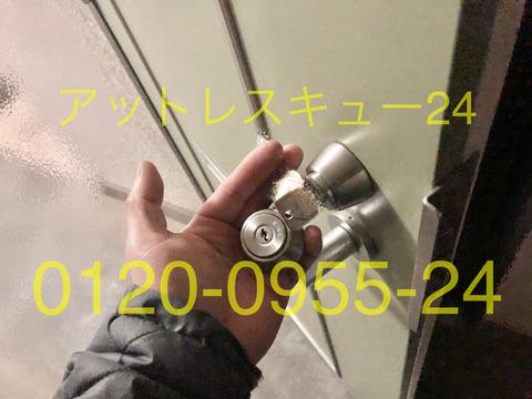 ミワU9シリンダー玄関ドア錠カギ交換