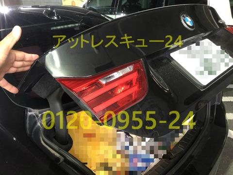 トランクインロック無傷開錠BMW4シリーズF32型