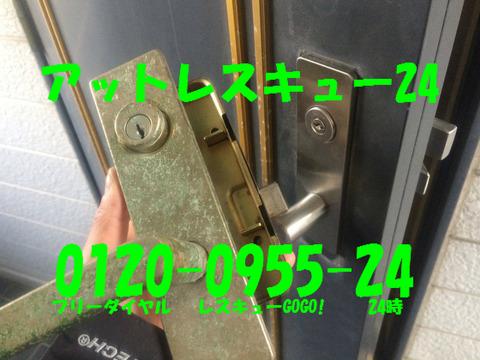 玄関ドア鍵交換 SHOWAレバーハンドルBLL・ミワRA