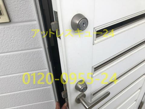 ミワH248玄関ドア錠2か所ロック鍵開け緊急対応