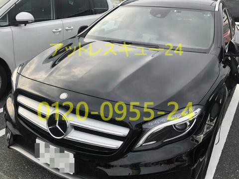 W156メルセデスベンツGLA車内インロック救援