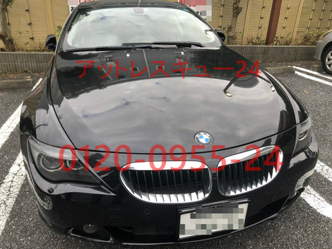 BMW650i車内インロックE63鍵開けレスキュー