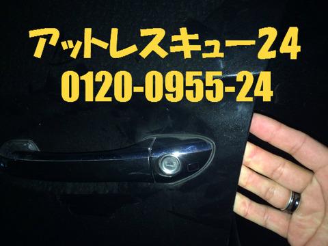 ベンツW219CLS550 左ハンドル開錠