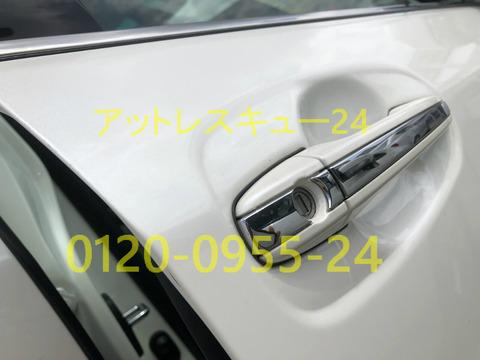 トヨタ20系CROWNロイヤルサルーン鍵穴開錠
