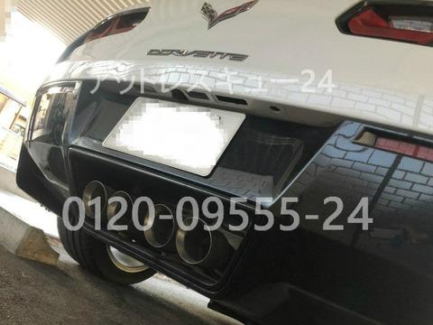 2015yシボレーC7コルベットZ51下向きキーシリンダー