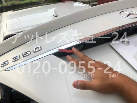MercedesBenzトランクインロック直接解錠W221Sクラス