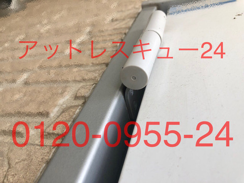 丁番金具の立て付け修理