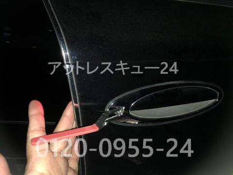 NISSANプレジデントMT-1ドアシリンダー開錠