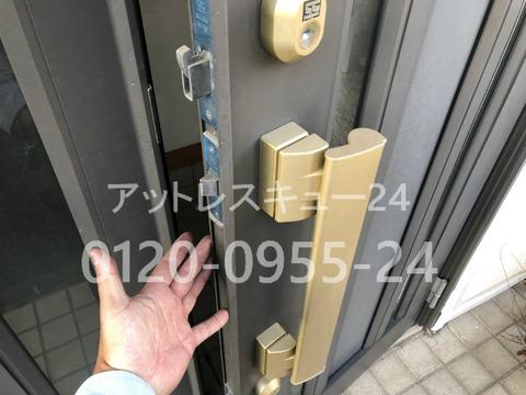 二世帯住宅ドア鍵開錠レスキュー