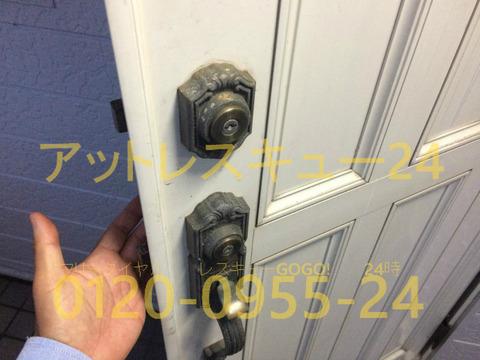 玄関ドア鍵開け二か所ロック ミワU9