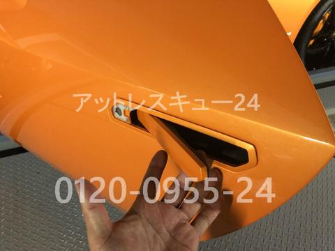 Lamborghiniウラカン非常用カギ穴位置