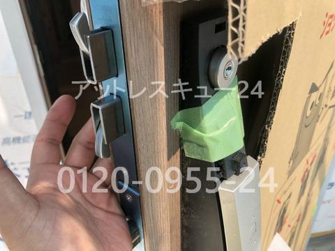 工事業者用ディンプルキー鍵穴シリンダー開閉不具合修理
