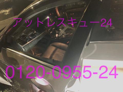 F10系BMW528iインロック鍵開け緊急対応