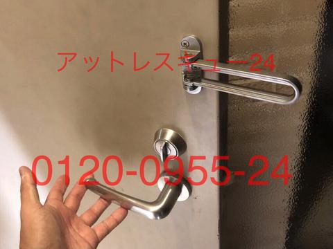 安否確認玄関ドアロックの開錠