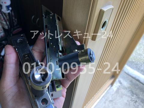 三協立山アルミ玄関引戸錠ALPHAディンプルキー鍵交換