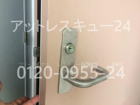 MIWAディンプルキー都営マンション玄関開錠