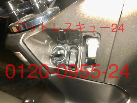 現行型ホンダPCX125シートロック開錠操作基盤
