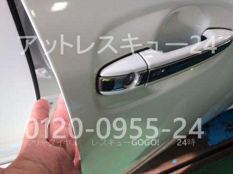 トヨタS20系クラウン車内インロック TOY2新型特殊キー開錠