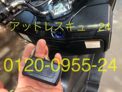 6A775A97-25CE-4A82-8E5E-0B3F6C3AF539