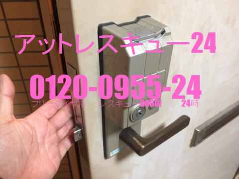 玄関ドア シャーロック錠カードキー