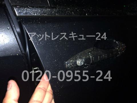 ホンダ鍵のインキー2008年式アコード開錠