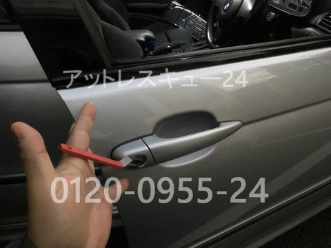 E46318i BMWのインロック開錠