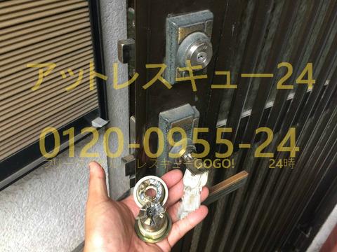 ミワU9サムラッチ装飾錠カギ交換