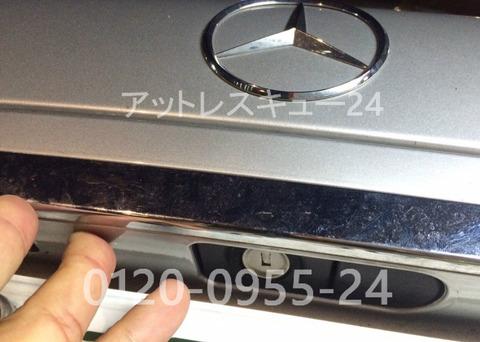 ベンツのトランク開錠W211Eクラス