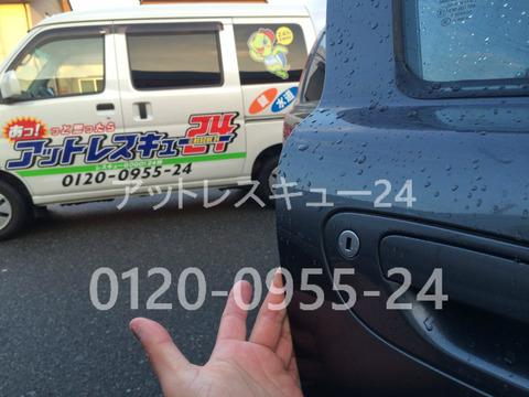 ボルボV70鍵の車内閉じ込みドアロック開錠