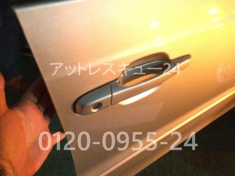 TOYOTAエスティマM382ハーフタンブラー鍵穴解錠