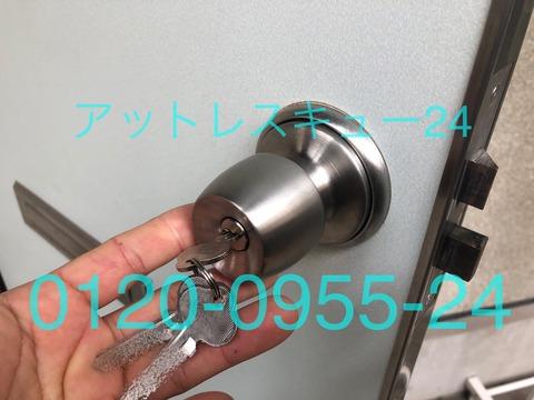 玉座ノブ玄関ドア錠カギ交換