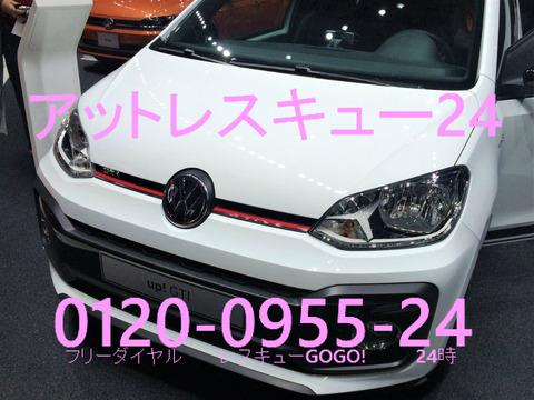 VW新型ワーゲンup! GTI 東京モーターショー
