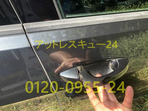 VWワーゲンゴルフ7車内インキー鍵開けレスキュー
