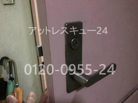 都営アパート玄関開錠MIWAロックU9