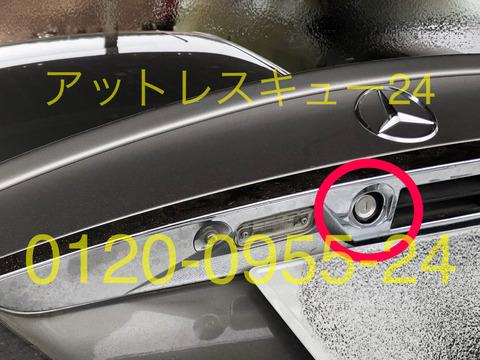 W219ベンツトランク鍵穴開錠