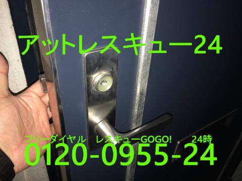 玄関ドア鍵開け MIWAディンプルキーPR