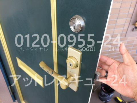 GOAL玄関ドア2ロック開錠