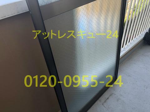 窓ガラス新品交換ワイヤー入り型網菱