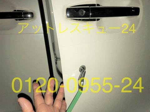 ホンダNボックス車内インロックMT-9鍵穴ピッキング開錠