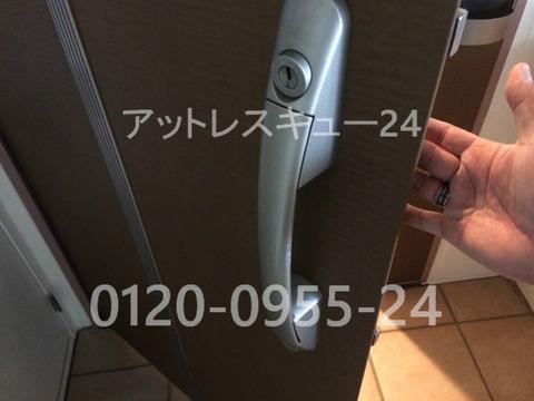 MIWA KABAディンプルキー玄関ドア2か所ロック開錠