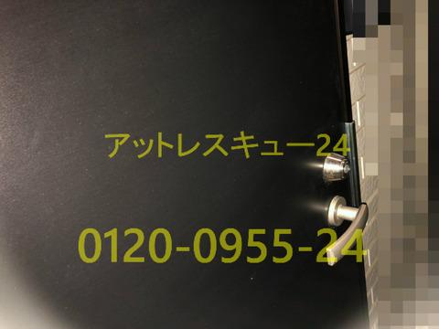 住宅開錠MIWAロック玄関ドア