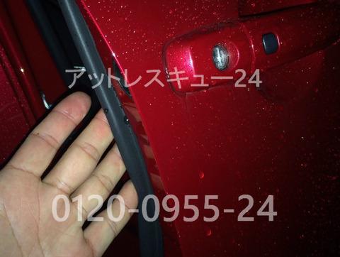 SUZUKIスイフト車内インキー鍵開けレスキュー
