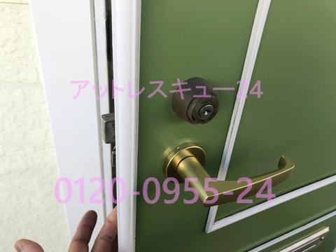 玄関ドア鍵交換MIWAロックU9シリンダー